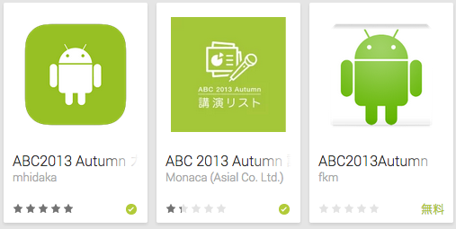 ABC2013Autumn Apps