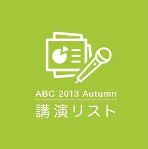 ABC2013a
