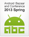 http://www.android-group.jp/conference/abc2013s/