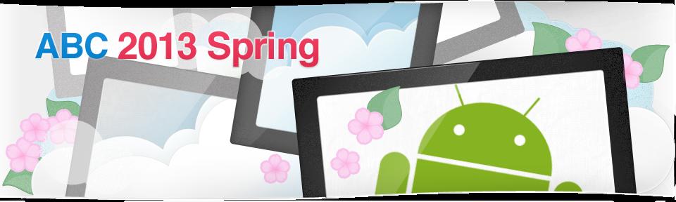 ABC2013Spring image画像