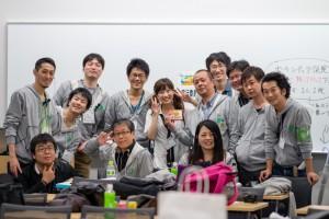 Staff_7