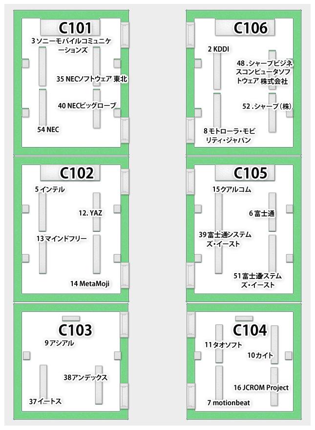 バザール会場図c1F