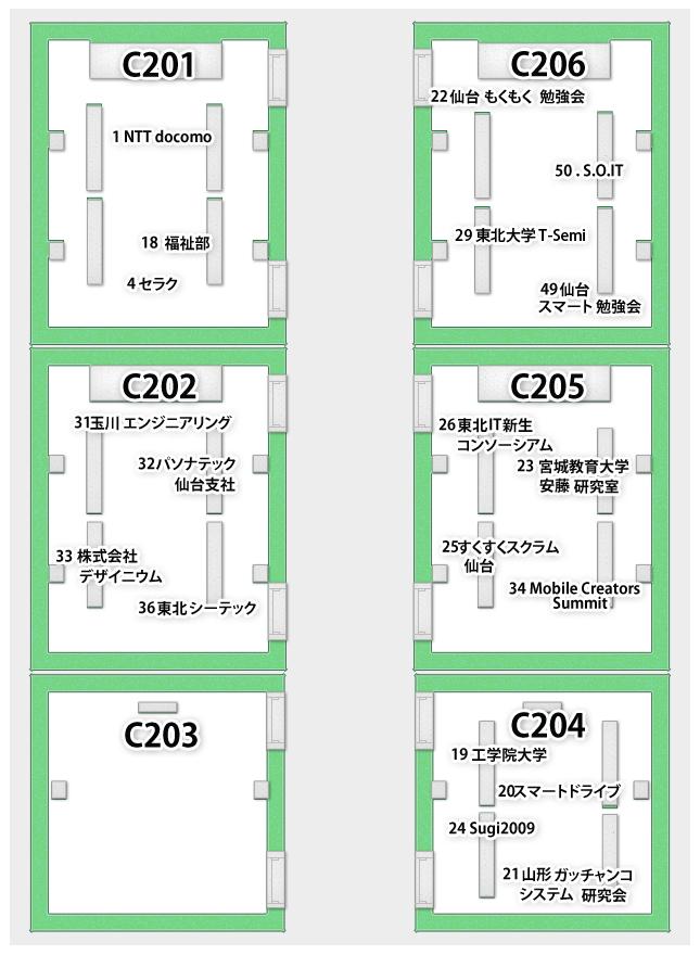 バザール会場図c2F