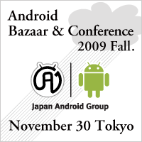 abc2009fall200.png