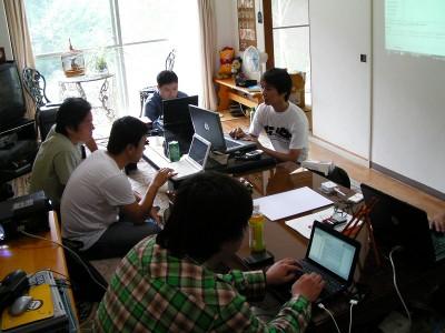 20090926_shikoku_2.JPG
