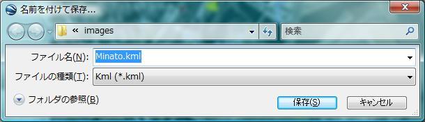 gps.004.SaveKML.jpg