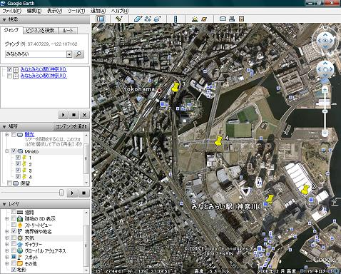 gps.003.GoogleEarth.jpg