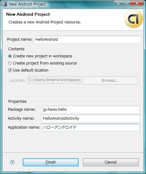 hello.002.NewAndroidProject.jpg