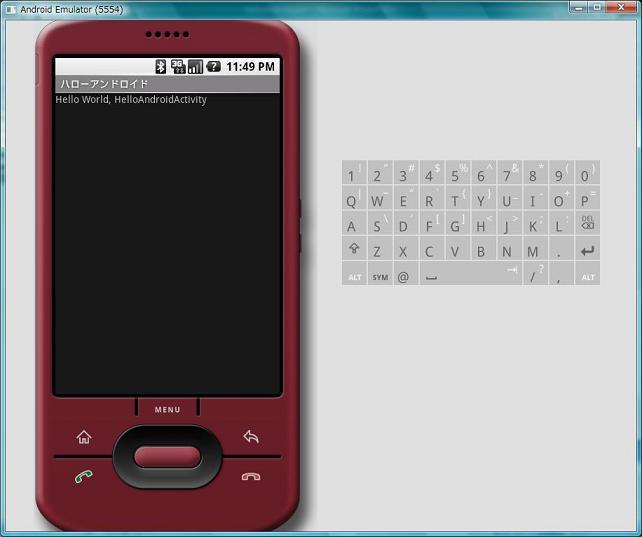 hello.004.AndroidEmulator.jpg
