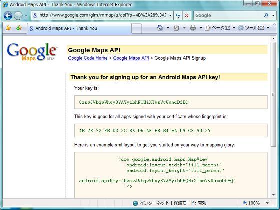 key.004.APIKey.jpg